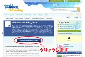 twiibon-easy-01.jpg